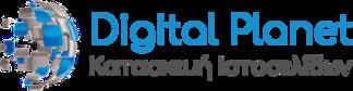 Κατασκευή Ιστοσελίδων Digital Planet Logo